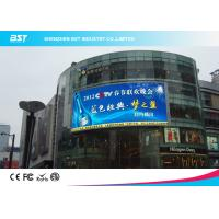 Quality IP65 P8 outside SMD curved LED video screen seamless splicing convex and concave for sale