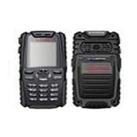 Quality BSJ Series explosion proof mobile phone for sale