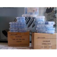 Buy cheap Common Rail Injector Adjustment Shims from wholesalers