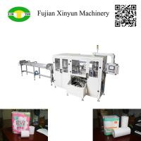 Quality Automatic multi rolls toilet paper and kitchen towel paper packing machine for sale