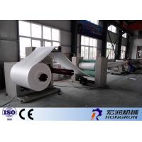 Quality Disposable PS Foam Sheet Machine PS Foam Extruder For Plate / Bowl / Container for sale