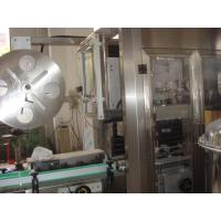 Quality automatic high speed shrink sleeve label machine plastic pet bottle shrink wrap machine for sale