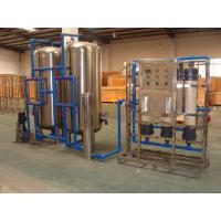 China Mineral Water Treatment Ultrafiltration System for sale