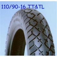 Famous Brand Tyres Motorcycle Good Quality16 for sale