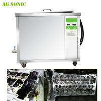 Quality High Power Automotive Ultrasonic Cleaner for sale