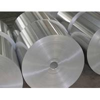 China 1235 8011 Aluminum Foil Coil In Jumbo Roll Industrial Aluminum Foil Rolls on sale
