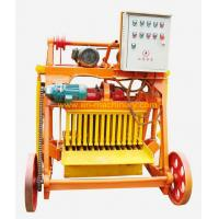 China Alibaba Best Sellers Mobile Block Making Machine 4-45 Latest Technology Brick Machines on sale