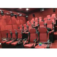 Quality Electric / Pneumatic System 5D Movie Theater With 3 DOF Motion Chair In The Cinema Hall for sale