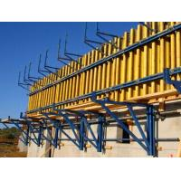 China Reliable concrete wall Formwork Scaffolding System with electrophoretic painted on sale