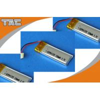 Quality GSP041235 3.7V 120mAh Polymer Lithium Ion Battery for PDA, MP3, MP4, smart card for sale