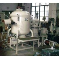 Buy cheap Vacuum Melting Furnace from wholesalers