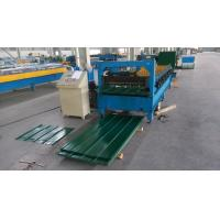 Buy Hot Sale!roof sheet roll forming machine/Double Layer Color Steel Trapezoidal at wholesale prices