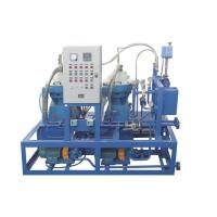 Quality Industrial Waste Oil Centrifuge Separator Machine For Fuel Oil  Treatment Plants for sale