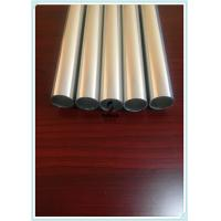 Quality Powder Coating 6063 Bright Silver Cut Aluminium Pipe Profile For Building Material for sale