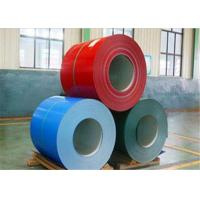 Buy cheap Color Coated PPGI Steel Coil , Galvanized Steel Sheet Thickness 0.12-1.5mm from wholesalers