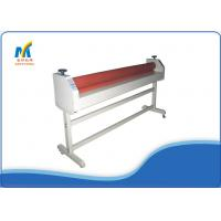 Quality Manual Cold Roll Laminator Machine for sale