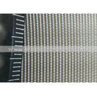 Quality High Tensile Strength Dutch Woven Wire Mesh260x40/0.15x0.27mm Non - Toxic for sale