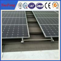 Quality marine solar panel mounts from china factory, solar panel mounts for boats for sale