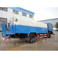 Buy Dongfeng road washing vehicle for sale at wholesale prices