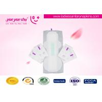 Quality Medical Disposable Lady Anion Napkin Pads Menstrual Period Useage for sale