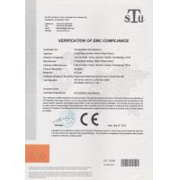 Hong Sheng Sanitary Ware Fitting Factory Certifications