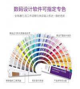 Quality CU Paint Color Cards Formula Guide Visualize Communicate GP1601A Pantone For Graphics for sale