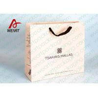 Quality Flat Balck Rope Recycled Custom Printed Paper Gift Bags , Fashional Paper Carry Bags for sale