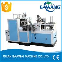 China Automatic Ripple Double Wall Paper Cup Machine on sale