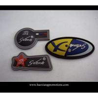 Quality 3D soft garment/cloth/shoe rubber patch/print,plastic sticker, animal PVC label for sale
