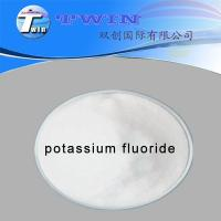 China High purity Potassium Fluoride Anhydrous CAS: 7789-23-3 on sale