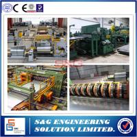 Customised Steel Coil Slitting Machine Adjustable Speed Large Capacity