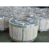 Buy OEM Hot Dip Galvanized Steel Coil Screen 508mm CR3 S280 Steel Grade IS G3302 at wholesale prices
