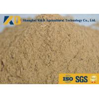 Buy Dried Animal Feed Additives / Dairy Cow Supplements Fresh Raw Material at wholesale prices