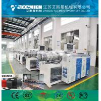 Quality PVC glazed tile making machine/ASA pvc synthetic resin roof tiles production line machine in China for sale
