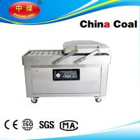 Quality DZ500/2C Vacuum Packaging Machine for sale
