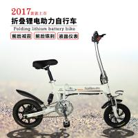 Quality Z1 Folding Electric Bike 6061 Aluminum Alloy Material 25 Degree Max Climbing Angel for sale
