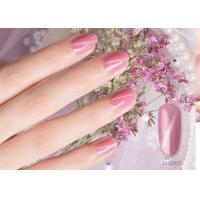 Quality OEM Design Multi Color Long Lasting Stable Cat Eye Gel Polish For Nail Beauty for sale