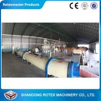Wood chips Rotary Drum Dryer Drying Machine GHG 2.2*12  1.2 t/h for sale