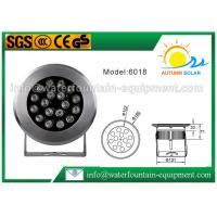 Quality Stainless Steel Underwater Aquarium Lights , Energy Saving Pond Fountain Lights for sale