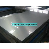 Quality ASTM A240 alloy 255 uns s32550 plates sheets strips coils plate sheet coil strip  for sale