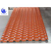 Quality Heat Insulation Tinted Corrugated Plastic Roofing Pvc Anti - Fire Surface Material Roof Cover for sale
