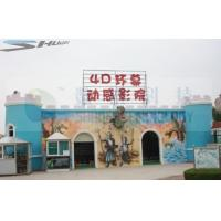Quality Theme park 4D Cinema System Entertainment With 5.1audio system for sale