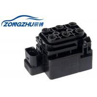 Quality Plastic Audi Q7 Air Suspension Valve Block With 1 Year Warranty 7L0698014 for sale