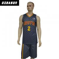 Buy cheap 2018 Custom Design Dri Fit Reversible 100% Polyester Basketball Jersey from wholesalers