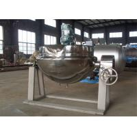Quality Oil Jacketed Cooking Pots / Large Electric Cooking Pots For Food Industry for sale