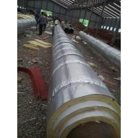 Quality Heat insulation material with self adhesive glue, pipe insulation wrap material for sale