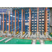 Buy cheap Pallet Rack - Pallet Racking - Racking System - Warehouse Racking - Automated from wholesalers