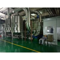 Quality Evaporation System Multiple Effect Evaporation , Plate Rising Film Evaporator  Energy Saving for sale