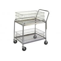 """Buy cheap 30""""L x 23""""W x 38""""H Silver Mail Cart from wholesalers"""