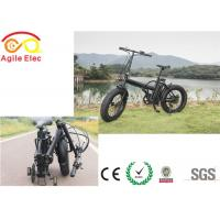 Quality Lightweight Small Electric Folding Bike For Adults High Speed 25KM / H for sale